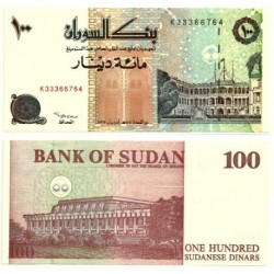 (56) Sudán. 1994. 100 Dinars (SC)