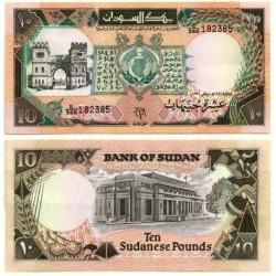 (46) Sudán. 1991. 10 Pounds (SC)