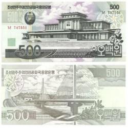(44a) Corea del Norte. 2007. 500 Won (SC)