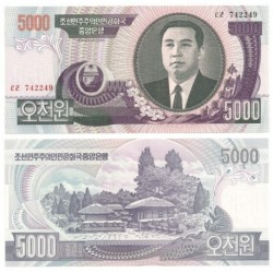 (46) Corea del Norte. 2006. 5000 Won (SC)