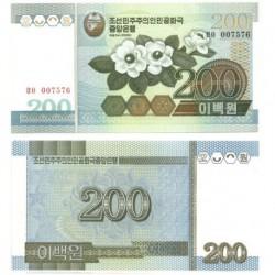 (48a) Corea del Norte. 2005. 200 Won (SC)