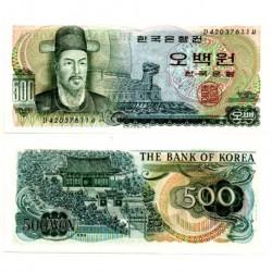 (43) Corea del Sur. 1973. 500 Won (SC)