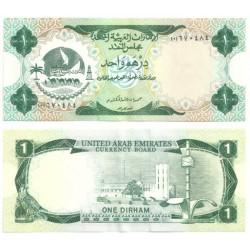 (1a) Emiratos Árabes Unidos. 1973. 1 Dirham (EBC)