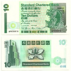 (284a) Hong Kong. 1993. 10 Dollars (MBC)