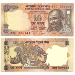 (89a) India. 1996. 10 Rupees (SC)