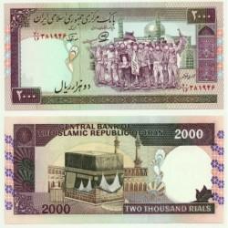 (141j) Irán. 1986-05. 2000 Rials (SC)
