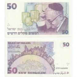 (55.c) Israel. 1992. 50 New Sheqalim (MBC)