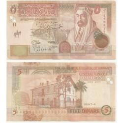 (35.c) Jordania. 2008. 5 Dinars (EBC)