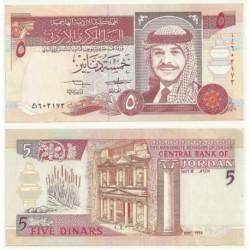 (30.a) Jordania. 1995. 5 Dinars (SC)