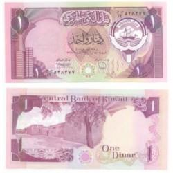 (13.d) Kuwait. 1 Dinar (SC)
