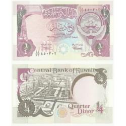 (23.d) Kuwait. 1994. ¼ Dinar (SC)