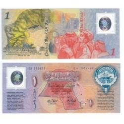 (CS1) Kuwait. 1993. 1 Dinar (SC)