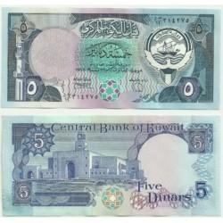 (14.b) Kuwait. 1980-91. 5 Dinars (SC)