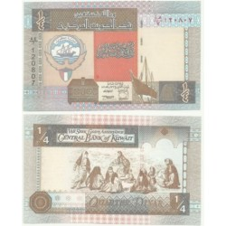 (23.a) Kuwait. 1968. ¼ Dinar (SC)