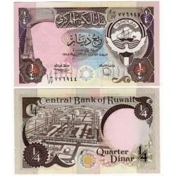 (11d) Kuwait. 1968. ¼ Dinar (SC)