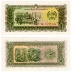 (27) Laos. 1979. 10 Kip (SC)