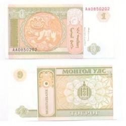 (52) Mongolia. 1993. 1 Tugrik (SC)