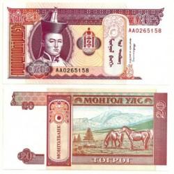 (55) Mongolia. 1993. 20 Tugrik (SC)