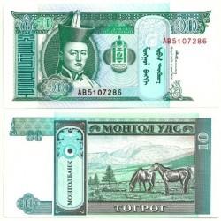(54) Mongolia. 1993. 10 Tugrik (SC)