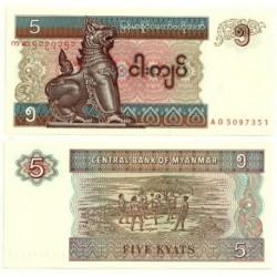 (70b) Myanmar. 1996. 5 Kyats (SC)