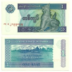 (69) Myanmar. 1996. 1 Kyat (SC)