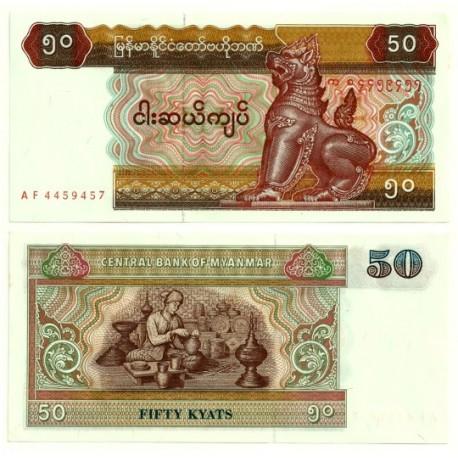 (73b) Myanmar. 1994. 50 Kyats (SC)