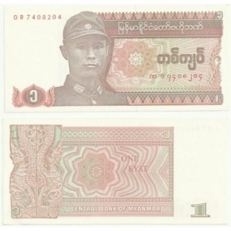 (67) Myanmar. 1990. 1 Kyat (SC)