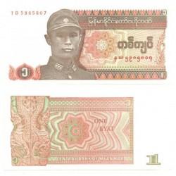 (67) Myanmar. 1990. 1 Kyat (EBC)