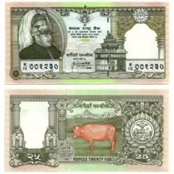 (41) Nepal. 1997. 25 Rupees (SC)