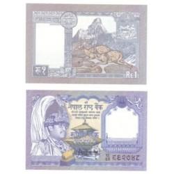 (37) Nepal. 1991. 1 Rupee (SC)