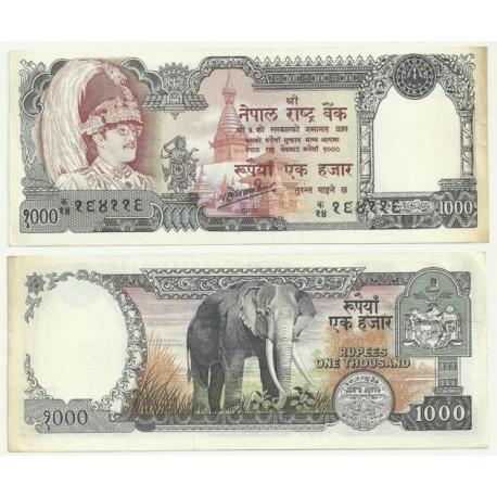 (36.b) Nepal. 1981. 100 Rupees (EBC)