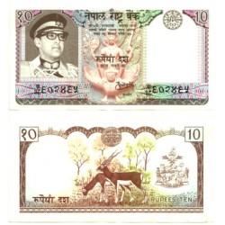(24) Nepal. 1974. 10 Rupees (MBC)