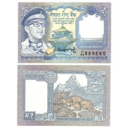 (22) Nepal. 1974. 1 Rupee (MBC)