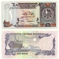 (14a) Qatar. 1996. 1 Riyal (SC)