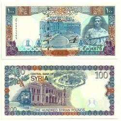 (108) Siria. 1998. 100 Pounds (SC)