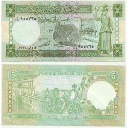 (100.e) Siria. 1991. 5 Pounds (EBC)