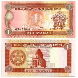 (1) Turkmenistán. 1993. 1 Manat (SC)