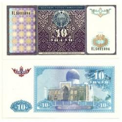 (76) Uzbekistán. 1994. 10 Sum (SC)