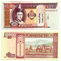 (63e) Mongolia. 2009. 20 Togrog (SC)