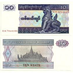 (71b) Myanmar. 1995. 10 Kyats (SC)