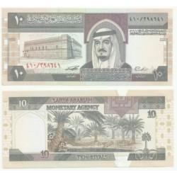 (23) Arabia Saudí. 1983. 10 Riyal (SC)