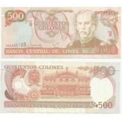 (269) Costa Rica. 1994. 500 Colones (MBC)