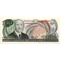 (258) Costa Rica. 1992. 100 Colones (EBC+)