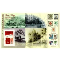 Hong Kong. Hoja Conmemorativa