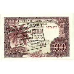 (18) Guinea Ecuatorial. 1980. 1000 Bipkwele (SC)
