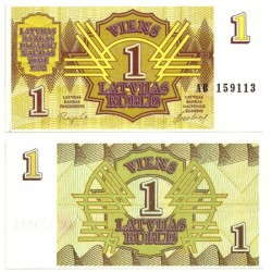 (35) Letonia. 1992. 1 Rublis (SC)