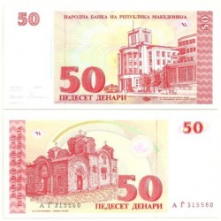 (11) Macedonia. 1993. 50 Denari (SC)