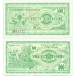 (5) Macedonia. 1992. 500 Denari (SC)