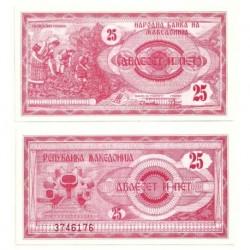 (2) Macedonia. 1992. 25 Denar (SC)