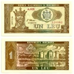 (5) Moldavia. 1992. 1 Leu (SC)